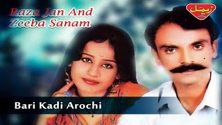 Raza Jan, Zeeba Sanam - Bari Kadi Arochi - Balochi Regional Songs