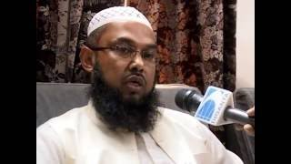 Mufti Fazlul Hoque Amini Janaja Part 01