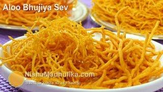 Aloo Bhujiya Recipe - Bikaneri Namkeen Sev - Alu Bhujia Sev