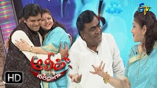 Alitho Saradaga | 30th January 2017 | Babu Mohan | Y. Vijaya | Full Episode | ETV Telugu