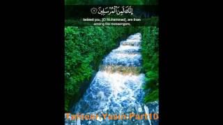 part-10 নবীজী সাঃ এর ইজ্জত রক্ষা করা ওয়াজিব--umayer kobbadi naqhsbndi