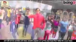 Dj bravo champion bangla version