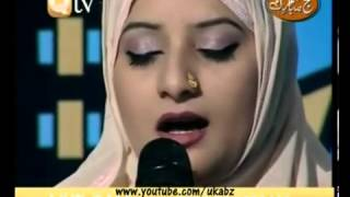 Marhaba Aaj Chalein Geh Shah e Abraar   Huriya Rafiq Qadri flv   YouTube