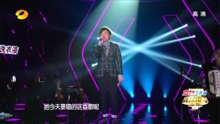 我是歌手-第二季-第5期-Part1【湖南卫视官方版1080P】20140131