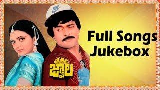 Jwala Telugu Movie Full Songs  || Jukebox || Chiranjeevi,Bhanupriya,Radhika