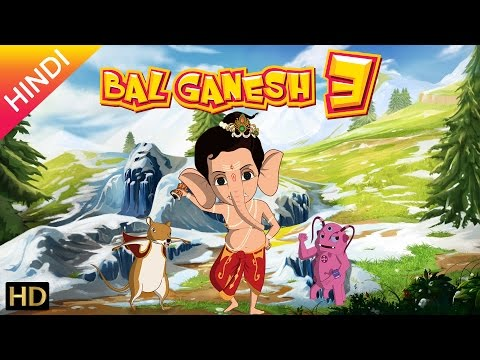 Xxx Mp4 Bal Ganesh 3 OFFICIAL Full Movie Hindi Kids Animated Movie – HD Shemaroo Kids 3gp Sex