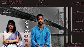New Bangla Telefilm 2019 | ক্যান্সার \ Cancer| Latest Bangla Natok || Vid Evolution Bangla Telefilms