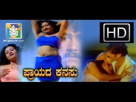 Xxx Mp4 Prayada Kanasu Full Movie Kannada Movie 3gp Sex