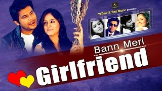 Bann Meri Girlfriend | Lyrical Full Song | Nitz Kakkar | Garima Anand