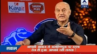 Press Conference Ep 16 : I am a decent person, not a goo, says Anupam Kher