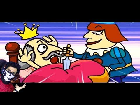 كيف نجلد الملك ونصير ملوك ؟ ارتفع ضغطي