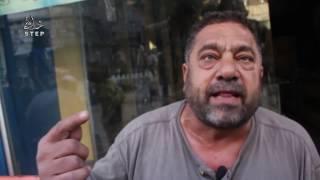 خطوة || شاهد رسائل من حلب المحاصرة ...