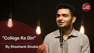 College Ke Din   By Shashank Shukla   Cafe Alfaaz