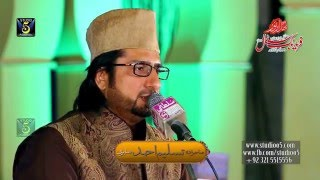 Naqabat by Tasleem Ahmed Sabri in Mehfil Aber-e- Noor 2016 part 1.