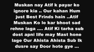 Atif Ch Ki Zindgi ki kahani !!!