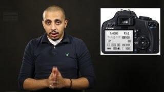 (مبادئ تصوير البورتريه) تعلم التصوير الفوتوغرافي الحلقه 7