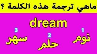 اذا تجاوزت كل المراحل بنجاح فأنت تتقن اللغة الانجليزية  !!