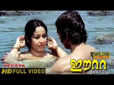 Eetta Movie Clip 9   Sheela Offering Toddy To Kamal Hassan