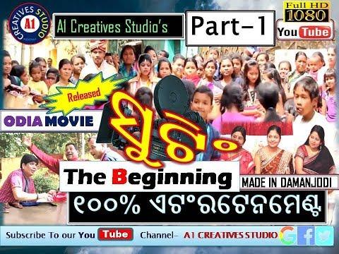 Xxx Mp4 Shooting Odia New Full Movie Tirupati Balajee Latest New 2018 3gp Sex