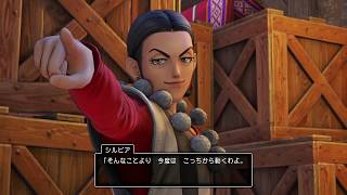 Dragon Quest XI [Jp,PS4] Commentary #031, Daaharuune Port: Homeros's Stratagem