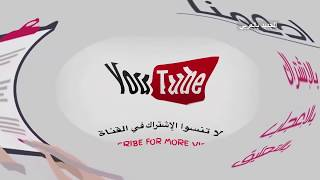 Sex Belly Dance | رقص غربي مصري