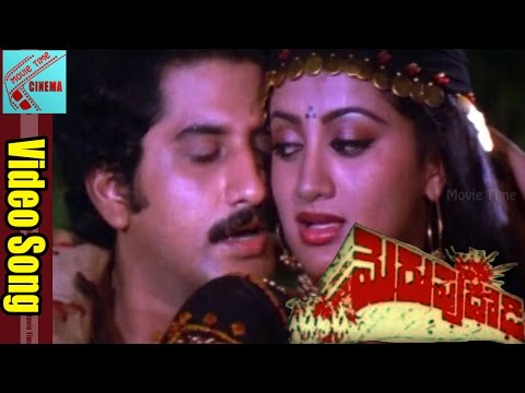 Xxx Mp4 Chandamama Gandhamanduko Video Song Merupu Dadi Movie Suman Sumalatha MovieTime Cinema 3gp Sex