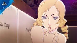 Catherine: Full Body - Fine Wine Trailer   PS4