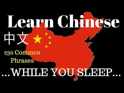 Xxx Mp4 Learn Mandarin Chinese Learn Chinese While You SLEEP 230 BASIC PHRASES 中文 3gp Sex