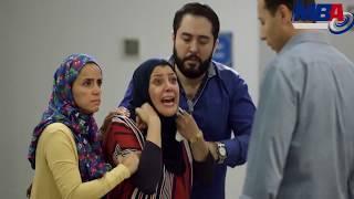 شوف خناقه احمد فهمي مع اهل مراته في المستشفي و تهزيق الممرضه لهم
