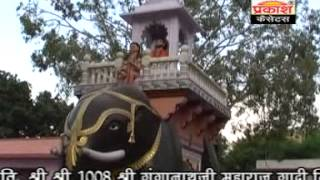 sire mandhir by jog bharti 05