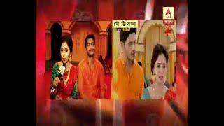 Watch: What is Happening in the serial 'Jamai Raja'