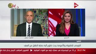 متابعة وتفاصيل حول بحث لتطوير آلية حماية الطفل من العنف .. د. جمال الخطيب