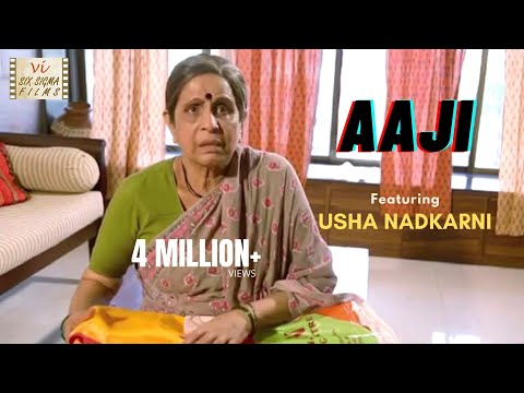 Xxx Mp4 Aaji The Maid Indian Short Film Starring Usha Nadkarni 2 Million Views Six Sigma Films 3gp Sex