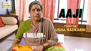 Aaji  | The Maid | Indian Short Film starring Usha Nadkarni | 1.2 Million+ Views | Six Sigma Films