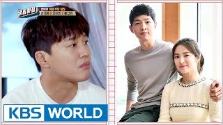"Cha Taehyun ""Song Joongki is not so young to get married"" [We Like Zines! / 2017.09.05]"
