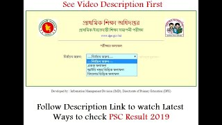 How to Check PSC Result 2017 Online - PSC Marksheet 2017