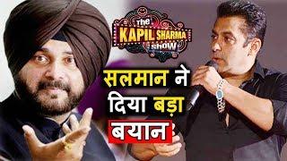 Sidhu के शो से बाहर जाने पर Salman ने दिया बड़ा बयान। Salman khan