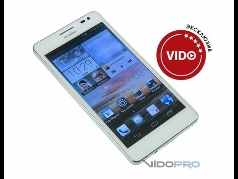 Xxx Mp4 Huawei Ascend D2 обзор Vido Com Ua 3gp Sex