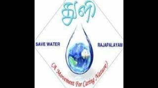 Thuli foundation rajapalayam