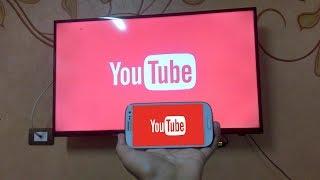 طريقة تشغيل Youtube علي التلفاز وعمل كونكت بين الهاتف والتلفاز