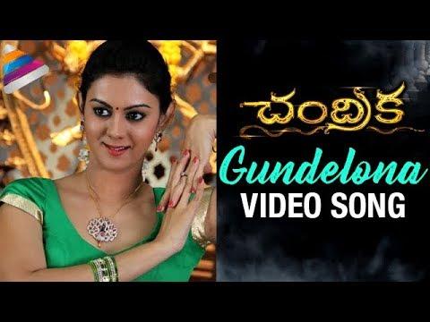 Chandrika Telugu Movie Romantic Song | Gundelona Video Song |  Kamna Jethmalani | Telugu Filmnagar