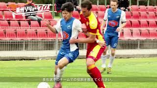 (海外サッカー) 2017  Wollongong United FC vs Tarrawanna FC(豪州ソリューションズ)