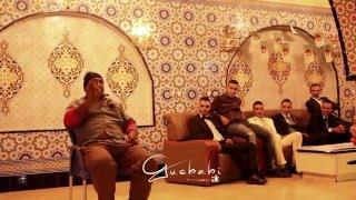 Ben3ouda