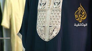 الأزياء التقليدية - 5 الجزائر