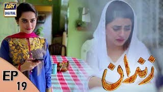 Zindaan - Ep 19 - 28th May 2017 - ARY Digital Drama
