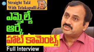 YSRCP MLA Alla Ramakrishna Reddy Exclusive Interview | Straight Talk with Telakapalli