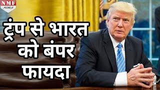 Trump के 1000 करोड़ डॉलर के Infrastructure plans से Indian firms को बंपर फायदा