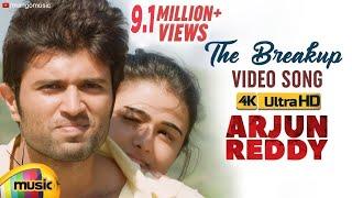 The Breakup ( Telisene Na Nuvve ) Full Video Song 4K | Arjun Reddy Video Songs | Vijay Deverakonda