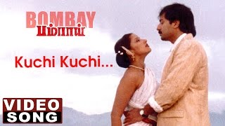 Kuchi Kuchi Full Video Song | Bombay Tamil Movie Songs | Arvind Swamy | Manirathnam | AR Rahman