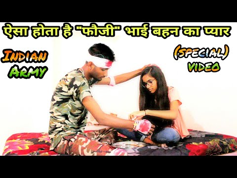 Xxx Mp4 भाई बहन Ka Pyar Indian Army Special Bsf Short Film And Motivational Heart Touching Video 3gp Sex